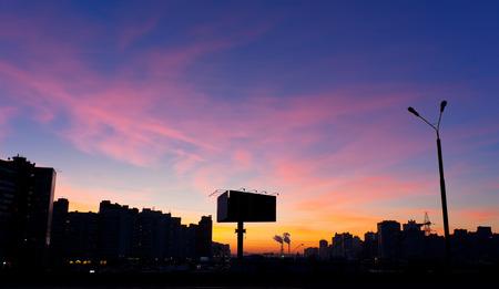 Sunset citiscape of new blocks of Kyiv, Ukraine