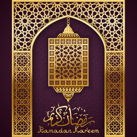 Ramadan Background with Golden Arch, with  golden arabic lantern, background for holy month of muslim community Ramadan Kareem