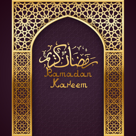 islamic pattern: Ramadan Backgroumd with Golden Arch, with  golden arabic pattern, background for holy month of muslim community Ramadan Kareem