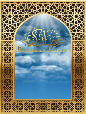 Ramadan Background with window in mosque and view of the sky, and  golden arabic pattern. Background for holy month of muslim community Ramadan Kareem