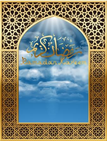 Ramadan Achtergrond met raam in de moskee en het zicht op de hemel en gouden Arabische patroon. Achtergrond voor heilige maand van de islamitische gemeenschap Ramadan Kareem Stock Illustratie