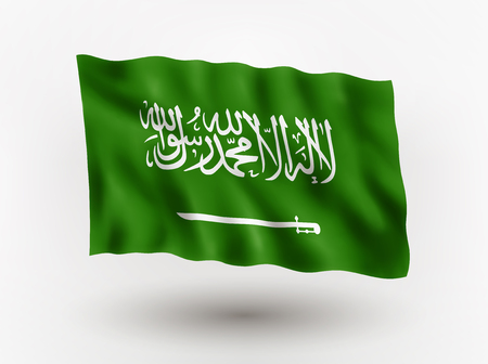 asiatic: Illustration of waving flag of Saudi Arabia, isolated flag icon, EPS 10 contains transparency.