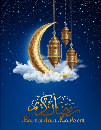 Ramadan kareem background, illustration with arabic lanterns and golden ornate crescent, on starry background with clouds. EPS 10 contains transparency. Illustration