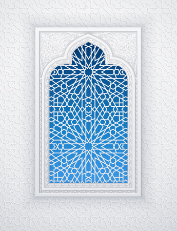 Illustration of window of mosque, geometric pattern, background for ramadan kareem greeting cards,contains transparency. Ilustracja