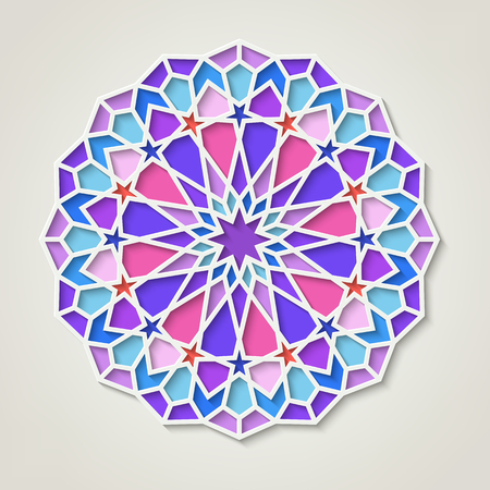 Arabic round pattern, traditional ornament, contains transparency. Ilustracja