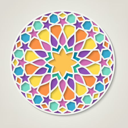 Arabic round colorful pattern, traditional eastern ornament, coctains transparency. Ilustracja