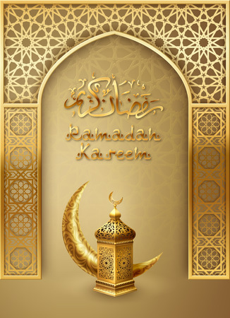 Ramadan kareem background, illustration with golden arabic lantern and golden ornate crescent, on background with golden arch of traditional pattern. EPS 10 contains transparency. Иллюстрация