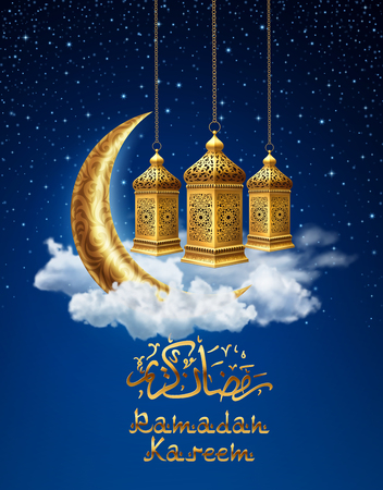 Ramadan kareem background, illustration with arabic lanterns and golden ornate crescent, on starry background with clouds. EPS 10 contains transparency. Иллюстрация