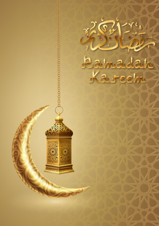Ramadan kareem background, illustration with golden arabic lantern and golden ornate crescent, on background with traditional pattern. EPS 10 contains transparency. Иллюстрация
