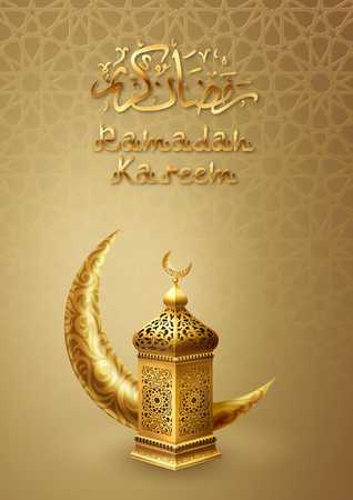 Ramadan kareem background, illustration with golden arabic lantern and golden ornate crescent, on background with traditional pattern. EPS 10 contains transparency. Zdjęcie Seryjne - 122108245