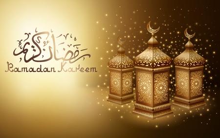 Ramadan kareem background, illustration with arabic traditional lanterns