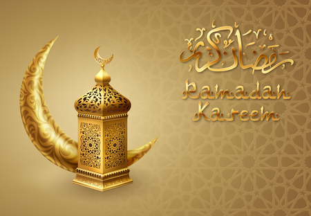 Ramadan kareem background, illustration with golden arabic lantern