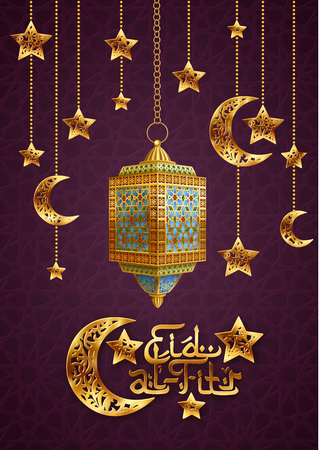 Eid Mubarak background, illustration with golden arabic lantern and golden ornate crescent, and golden decorative elements on background with traditional pattern. EPS 10 contains transparency.