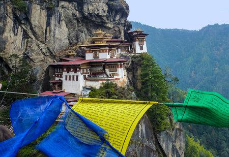 Paro Taktsang with prayer flags - Bhutan