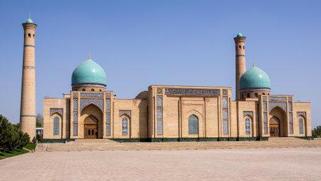 Mosque Khast-Imam in complex Hazrati Imam - Tashkent, Uzbekistan