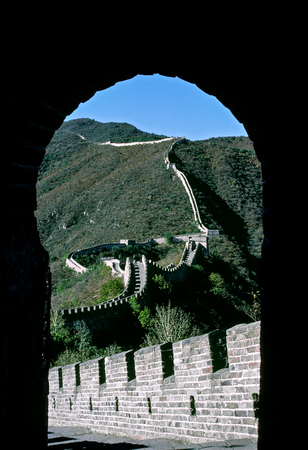 Great Wall of China - Beijing, China. The Great Wall of China is a series of fortifications made of stone, brick, tamped earth, wood, and other materials