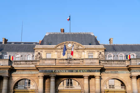 Paris, France - February 09 2020: French Council of State (Conseil d'etat) located in the Palais Royal - Paris, France. It is a French public institution created in 1799 by Napoleon Bonaparte.