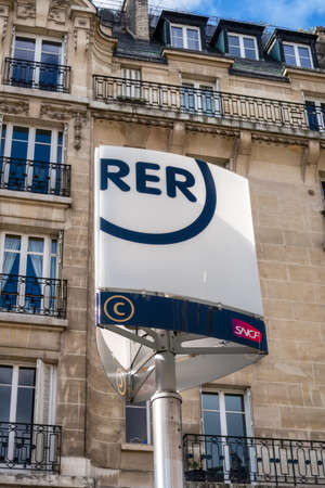 Paris, France - February 18 2020: RER C Sign at station Boulainvillers