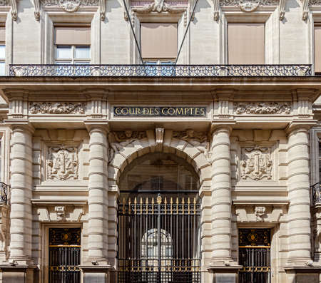 Paris, France - April 14, 2019: Cour des comptes (Court of Audit) on Rue Cambon in Paris. It is a French administrative court in charge of conducting financial audits of most public institutions
