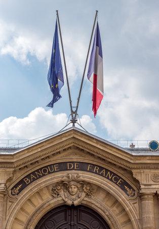 Paris, France - April 14, 2019: Banque de France (Bank of France) entrance at Rue de la Vrilliere in Paris