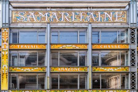 Paris, France - April 30, 2019: Samaritaine shop sign. Samaritaine is a popular department store in Paris downtown. Editorial