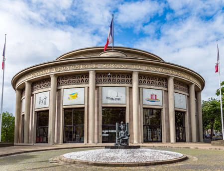 Paris, France - May 5, 2019: Economic, Social and Environmental Council (ESEC) on place Iena