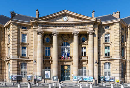 Paris, France - May 31 2020: City hall of the V arrondissement in Paris Latin quarter with official boards of candidates for 2020 French municipal election