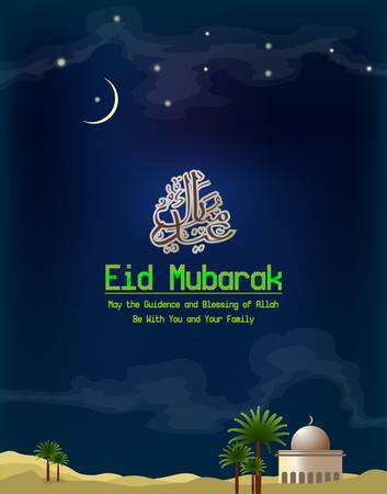 illustration for eid mubarak background template