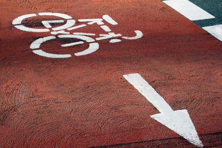dashes: Bike path