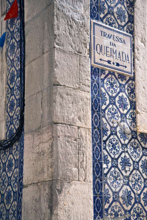 takeover: Typical tile art on a facade (Lisbon, Portugal)
