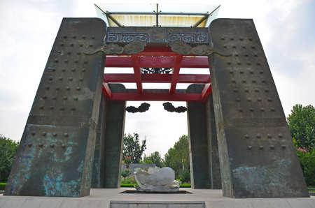 architecture design: ancient chinese architecture design