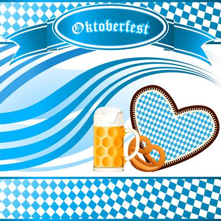Oktoberfest party invitation Vector