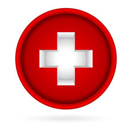 red button: swiss button