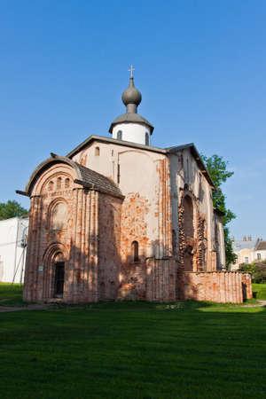 novgorod: Novgorod