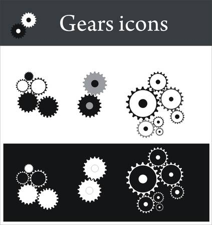 Gears icons Stock Vector - 5197432