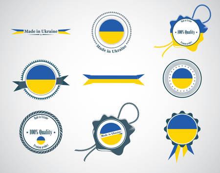 Made in Ukraine - seals, badges. Vector