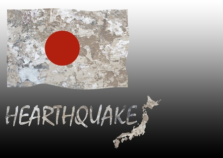Earthquake in Japan photo