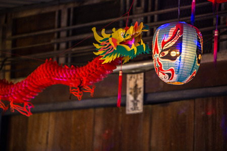 Chinese lantern and paper dragon hanging decorate for Lunar new year celebration