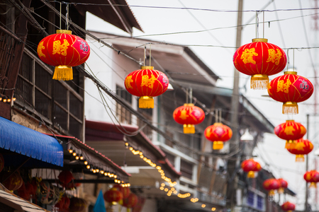 Chinese lantern hanging decorate for Lunar new year celebration Stock Photo