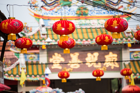 Chinese lantern hanging decorate at temple for lunar new year celebration
