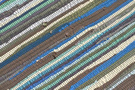 green rug 写真素材