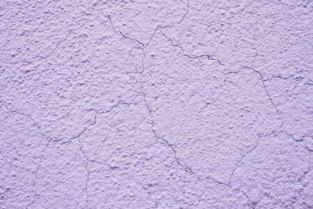 Pink wall abstract background texture Reklamní fotografie