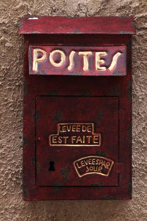 Vintage letter-box, retro, Sofia, Bulgaria