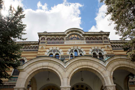 Building of the Holy Synod of the Bulgarian Orthodox Church in Sofia, Bulgaria Editorial