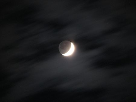 new moon Stock Photo - 423309