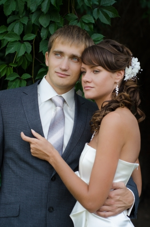 Bride and groom outdoors closeup photo photo