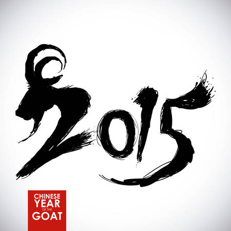 new year graphic design , vector illustration