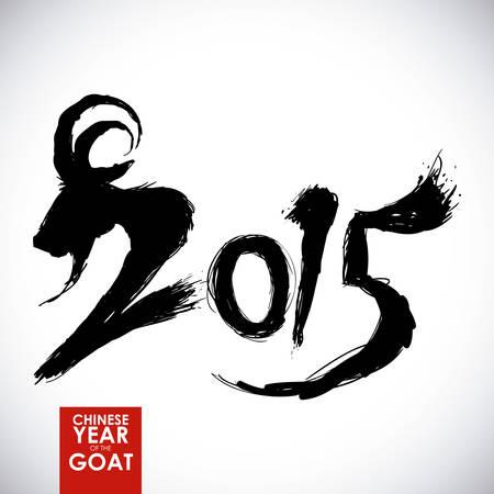 capre: nuovo anno graphic design, illustrazione vettoriale