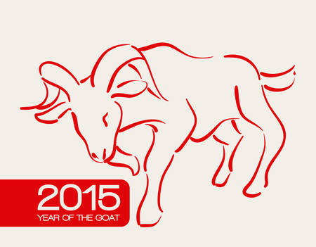new year graphic design , vector illustration Vector