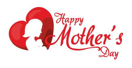 Madres día diseño, ilustración vectorial gráfico Foto de archivo - 36620759